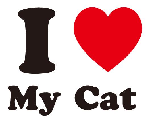 I LOVE Cat デコパーツステッカー