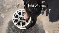 【高圧洗浄機】の威力を検証!