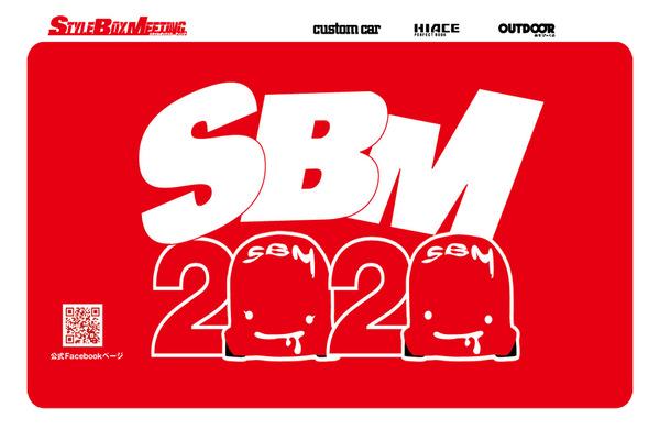 10/4にイベント「SBM」に出展します!